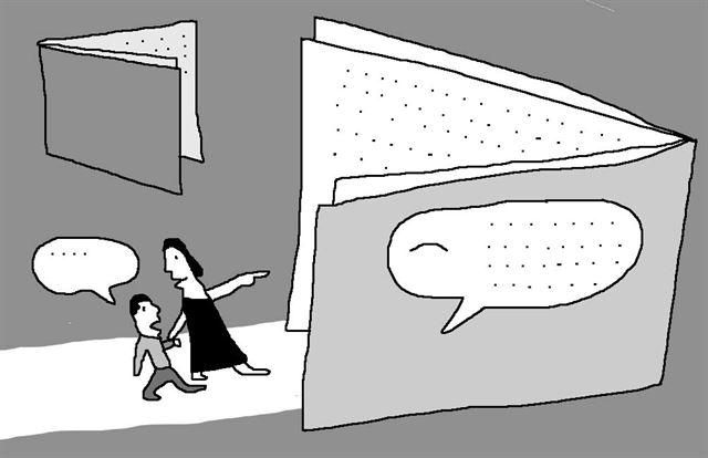 수다쟁이 부모가 아이의 인지 능력 발달에 도움이 된다