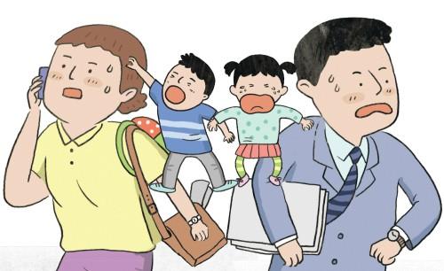 맞벌이 부모를 위한 육아 조언