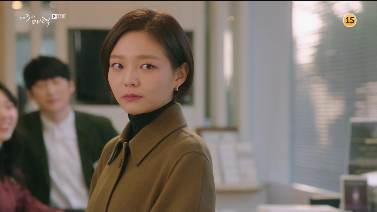 제3의매력에서 이솜이 입은 카멜 코트 차분하니 예뻐요!