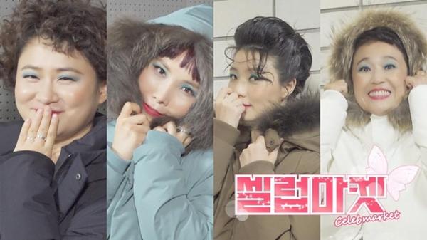 셀렙파이브의 패딩 현실핏에 구매각이 섭니다~!