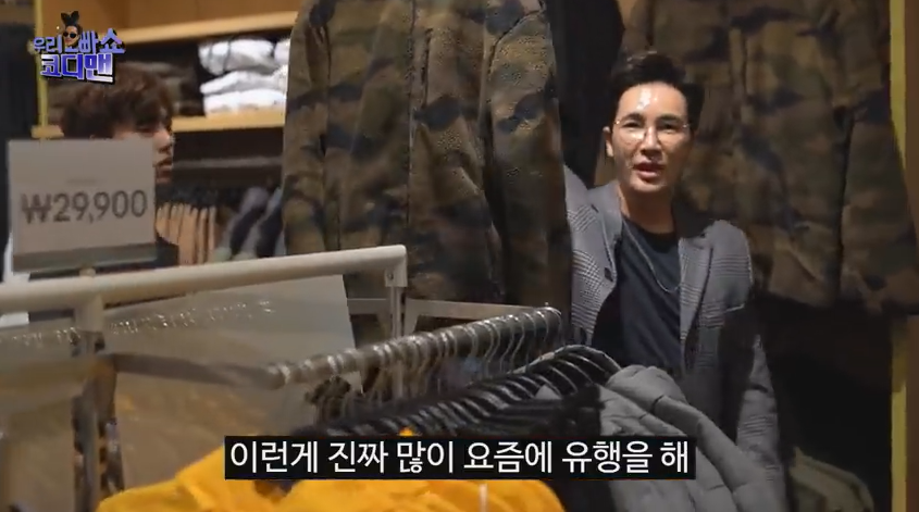 h&m 남성 겨울 스타일링 (김우리,기우쌤)