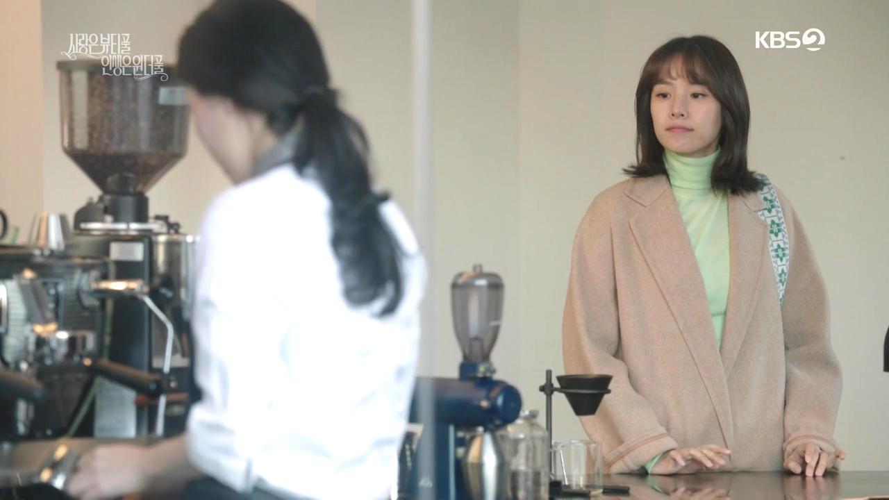[720][KBS2]사랑은 뷰티풀 인생은 원더풀.E35-E36.191124.mp4_003849946.png