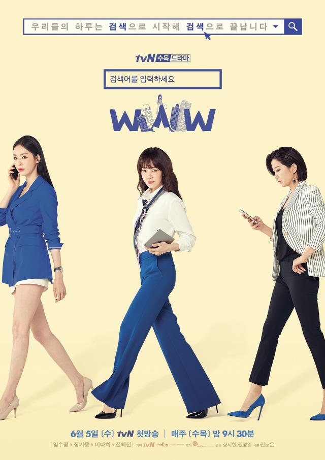 갓다희 새로운 드라마 포스터 나왔다!!!