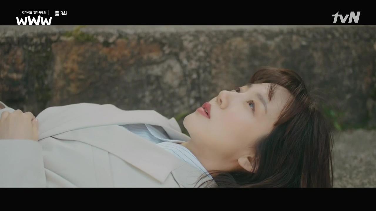 [01]tvN 검색어를 입력하세요 WWW.E03.190612.720p-NEXT.mp4_20190613_100244.174.jpg