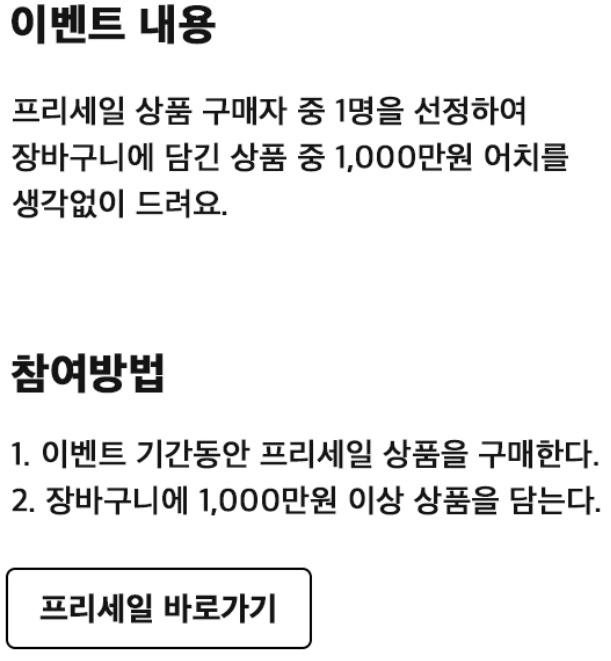 seoulstore_com_20190614_095831.jpg
