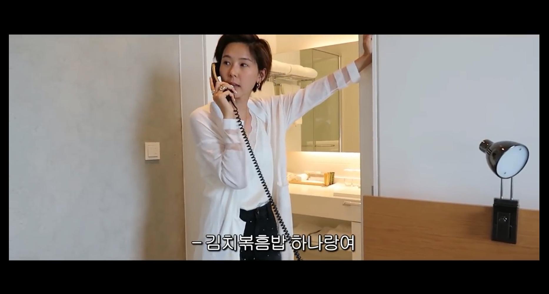 김나영 유튜브에서 리조트룩 완전 센스굿..bb