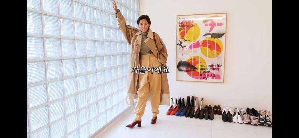 역시 김나영..노필터티비 아떼 슈즈편 보셨어요?