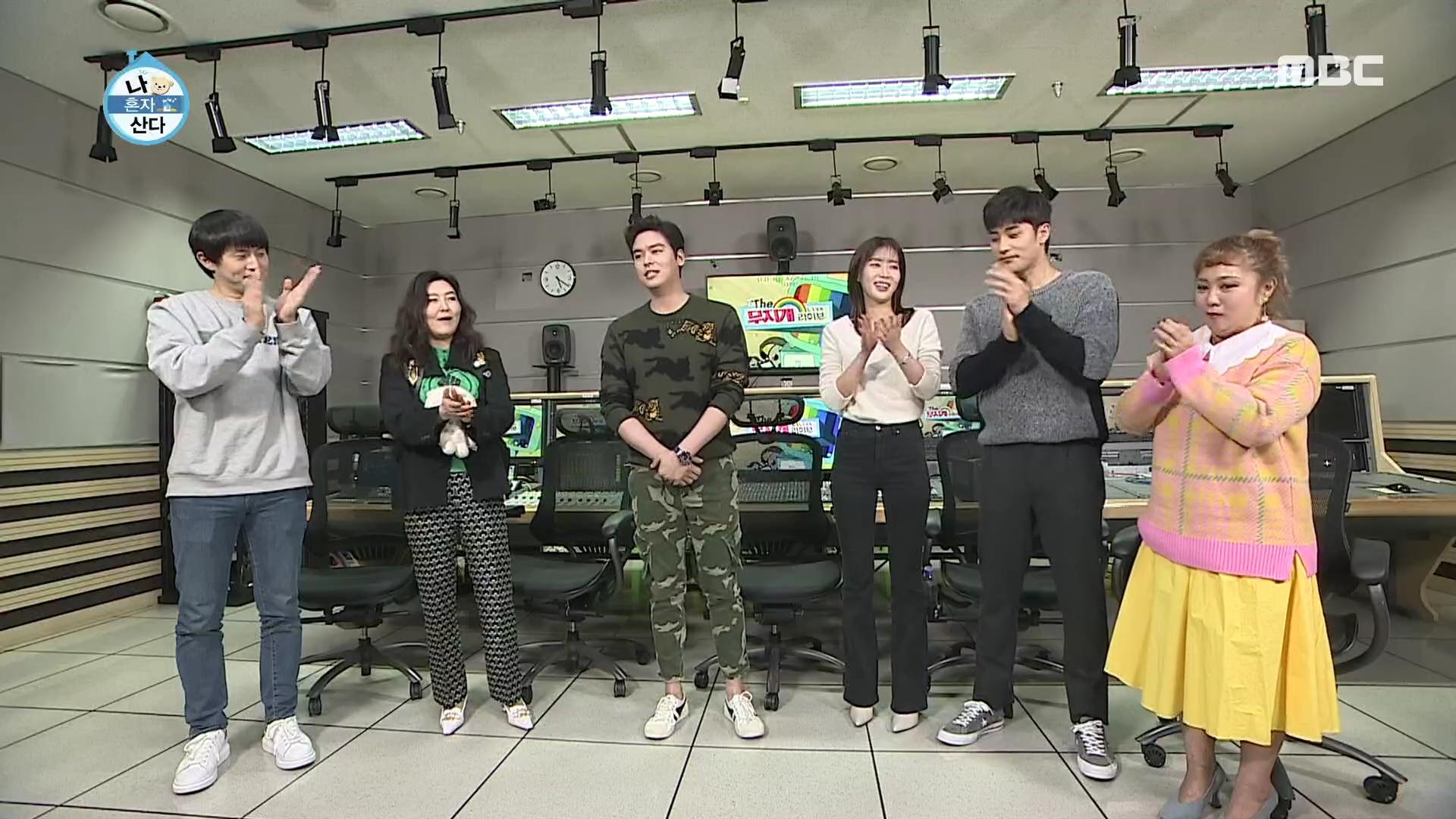 2. 이장우 MBC 나 혼자 산다 (1).jpg