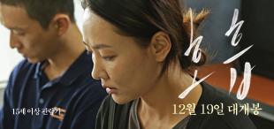 영화 [호흡] 시사회 초대 이벤트