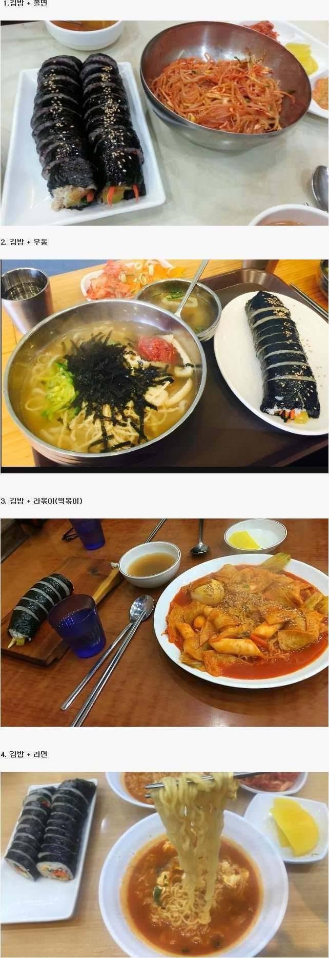 김밥 최고의 파트너는?