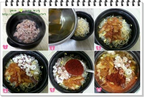 김치콩나물국밥6.jpg