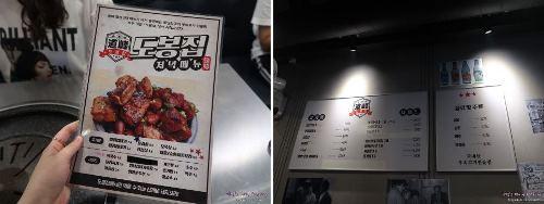 도봉집4.JPG