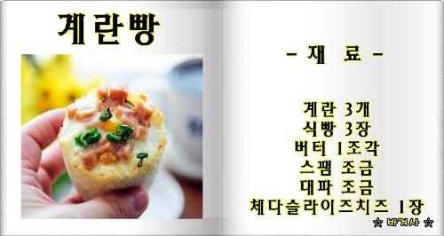 계란빵2.jpg