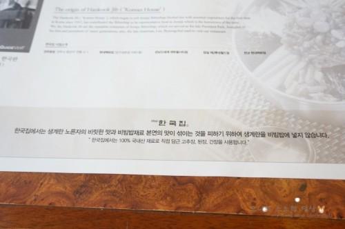 한국집6.jpg