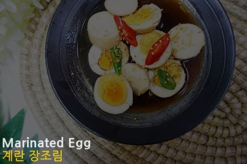 계란장조림2.jpg