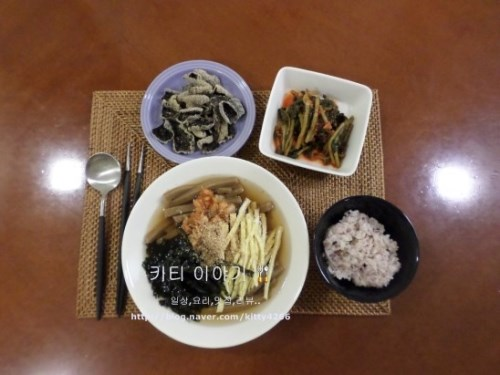 도토리묵밥.jpg