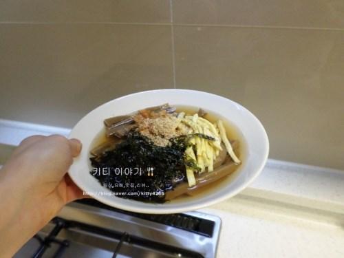 도토리묵밥16.jpg
