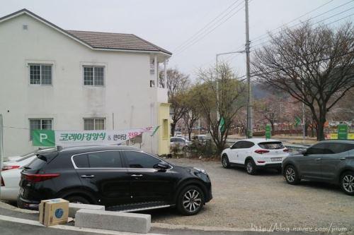 코레아 경양식4.jpg