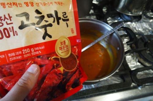 매콤닭강정6.jpg