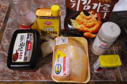 매콤닭강정2.jpg