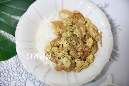 양파덮밥2.jpg