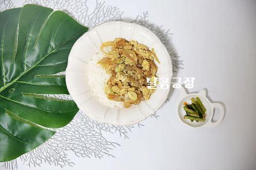 양파덮밥13.jpg