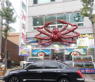[속초맛집] 게라면과 게장밥이 서비스~속초게찜...