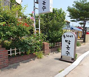 고성맛집 백도삼교리 동치미 막국수 ♥