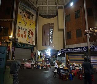 백종원3대천왕 종로5가 광장시장맛집 은성회집 대구매운탕