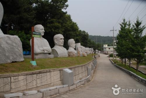 음성 큰바위얼굴조각공원11.jpg
