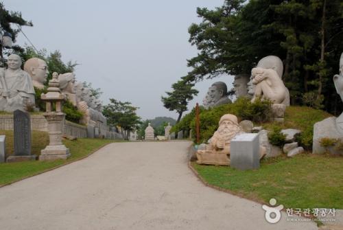 음성 큰바위얼굴조각공원10.jpg