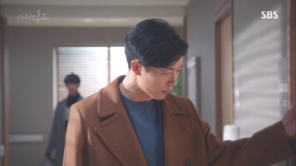 사랑의 온도 김재욱 (4).JPG