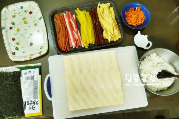 김밥맛있게싸는법10.jpg