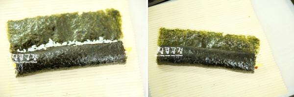 김밥맛있게싸는법14.jpg