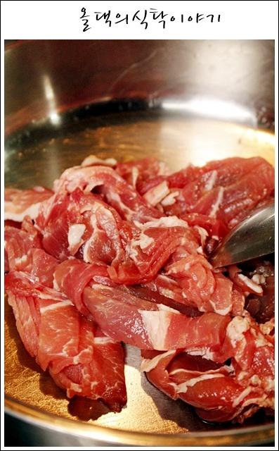돼지고기고추장찌개03.jpg