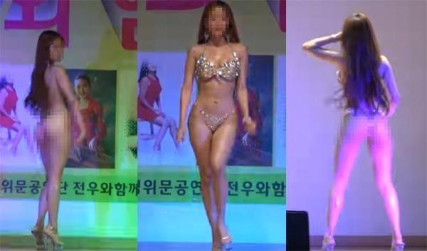 논란되고있는 피트니스모델 비키니 위문공연 영상