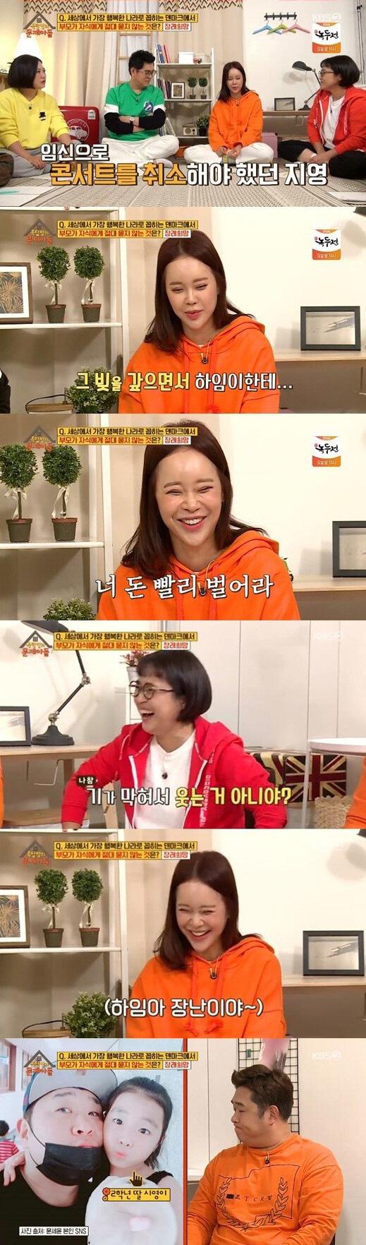 """백지영 """"임신 때문에 콘서트 취소…빚 많이 졌다"""""""