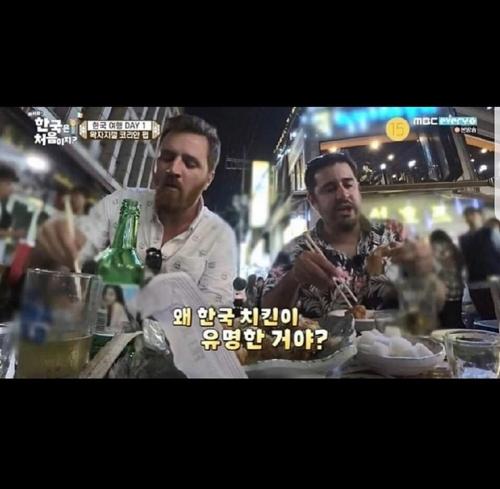 한국이 치킨으로 유명한 이유