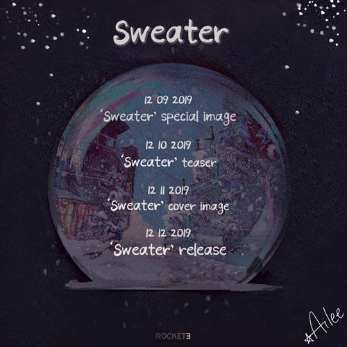 에일리, 12일 '일리데이' 맞아 시즌송 'Sweater' 공개