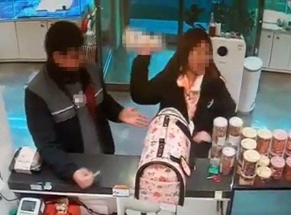 강릉 말티즈 던진 여성 반성문?