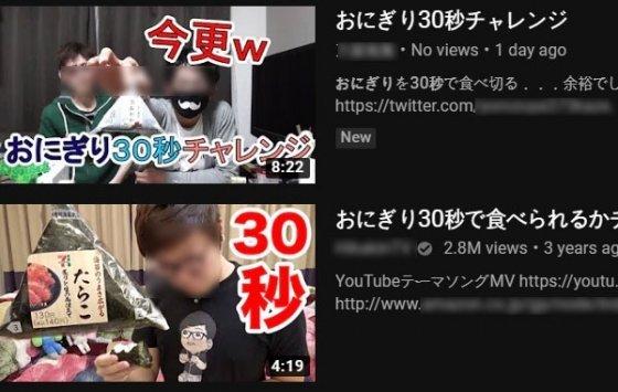 주먹밥 먹방 유튜버 실신해 사망한 이유는?