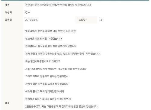 삼각김밥.jpg