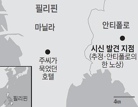 필리핀에서 총맞아 숨진 한국인 여행 칼럼니스트