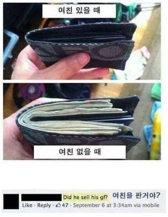 한국식 유머를 이해 못하는 외국인