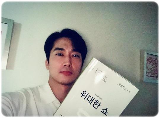 송승헌 새로운 드라마!