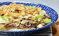 [간단한 저녁메뉴]혼밥 메뉴 추천 깔끔한 한그릇요리 규동