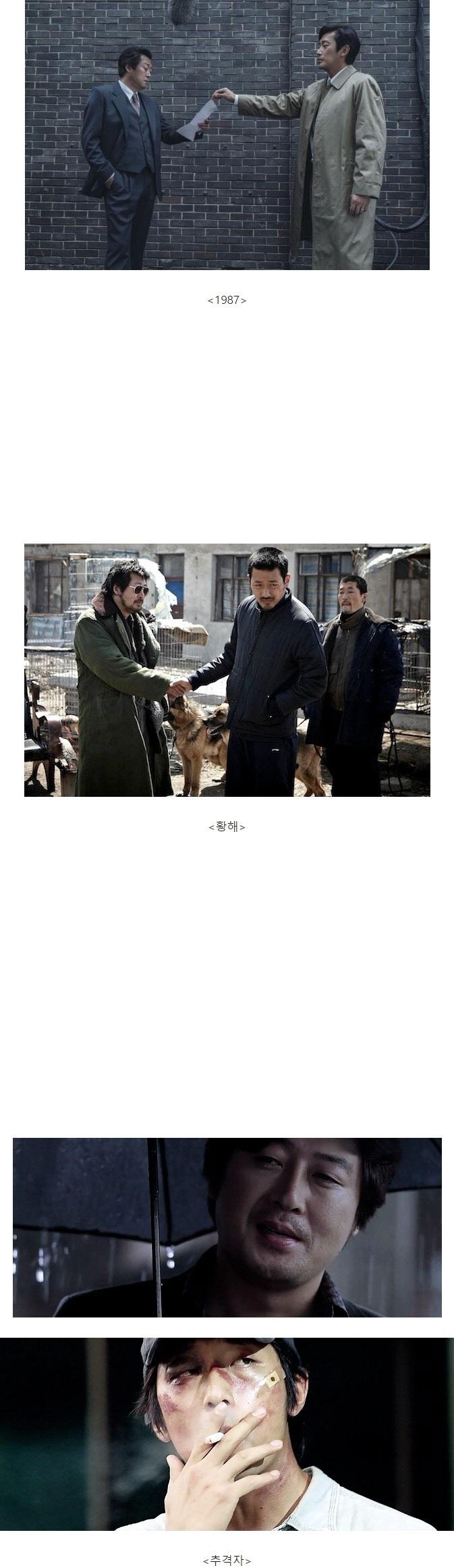 김윤석과 하정우 가장 잘 어우러졌던 영화는.jpeg