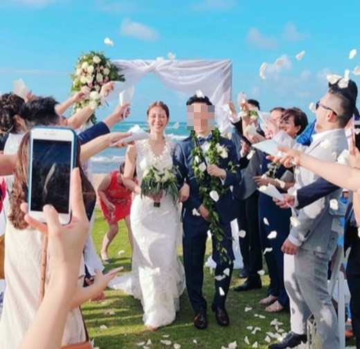 배수정 결혼식 본식 사진 공개