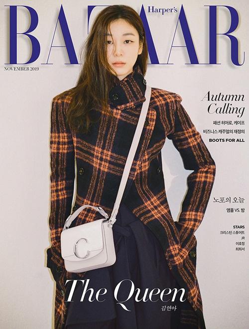 김연아 바자 11월호 잡지 커버