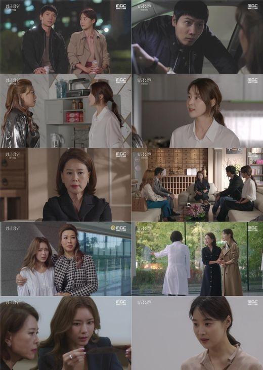 드라마 황금정원 시청률 9.8% 기록
